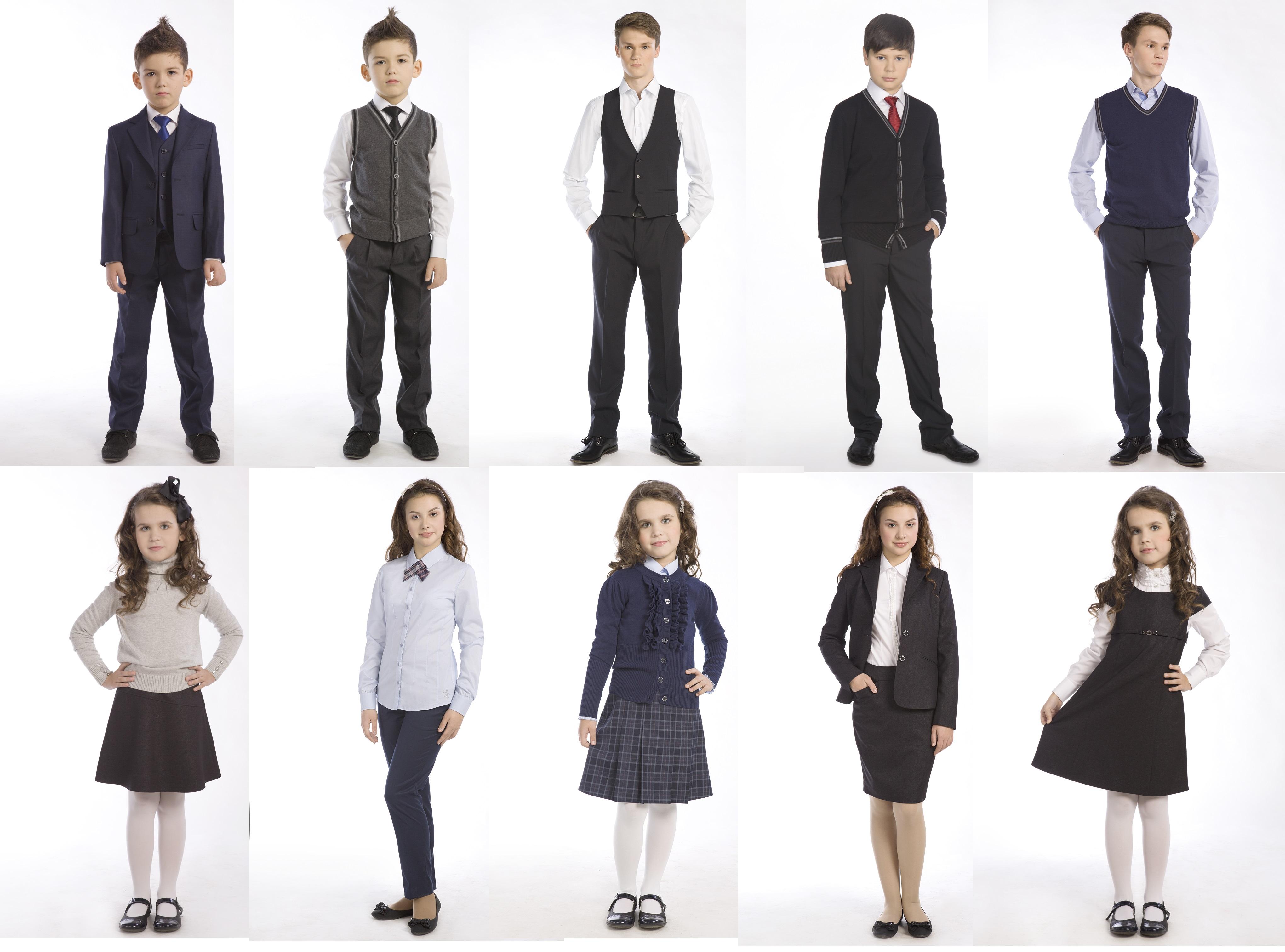 Школьная форма нового поколения! Костюмная группа и школьный трикотаж - жилеты, кардиганы, рубашки, блузки - 24. На рост от 116 до 188. Без рядов!