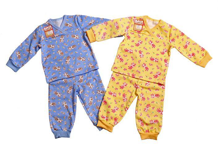 Пижама 260 руб