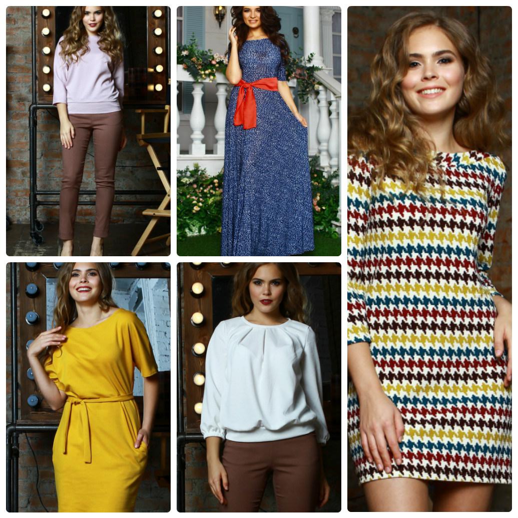 УСПЕЙ КУПИТЬ ДО до 16 сентября СО СКИДКОЙ 10%! Женская одежда Freia-26. Элегантность и стиль. 42-58. Есть распродажа!