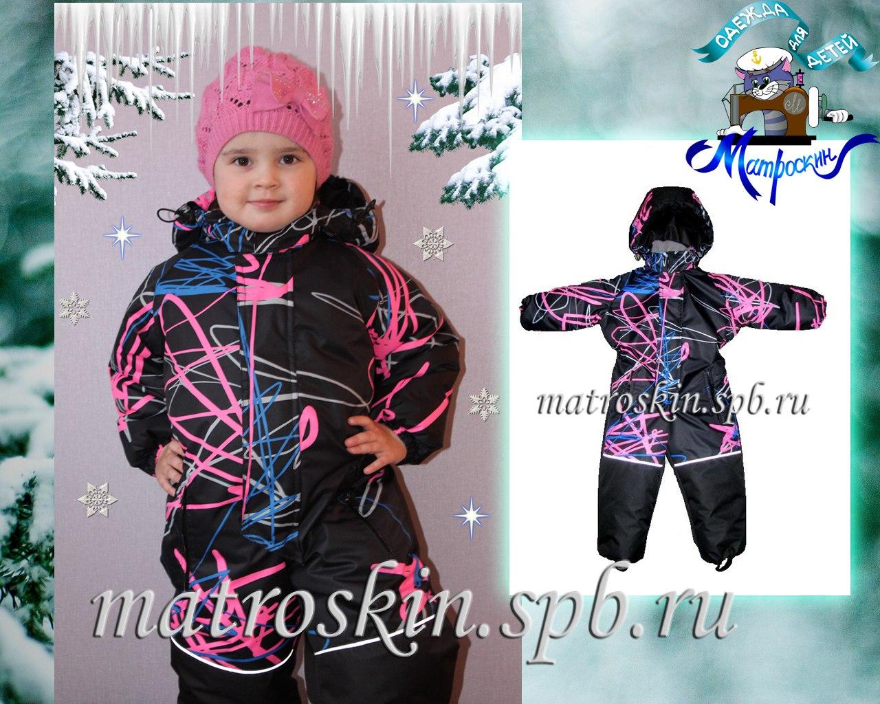 Сбор заказов. Утепляемся! Верхняя одежда для детей, цены от производителя. Мембранные костюмы, комбинезоны, куртки и штаны! Выкуп 11.