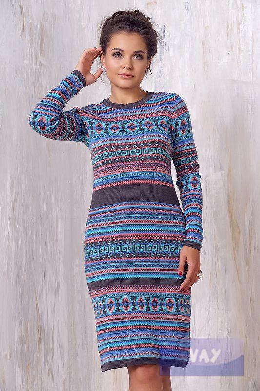 Сбор заказов.Северная красавица!Красивая вязаная и трикотажная одежда для женщин.Новая потрясающая коллекция осень-зима.Скидка до 15% на прошлую. Выкуп 20.