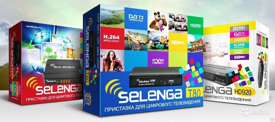 Сбор заказов.Приставки и антенны для бесплатного цифрового телевидения.Высокое качество изображения цифрового телевидения станет доступно на любом телевизоре!Для дома и дачи!От производителя.