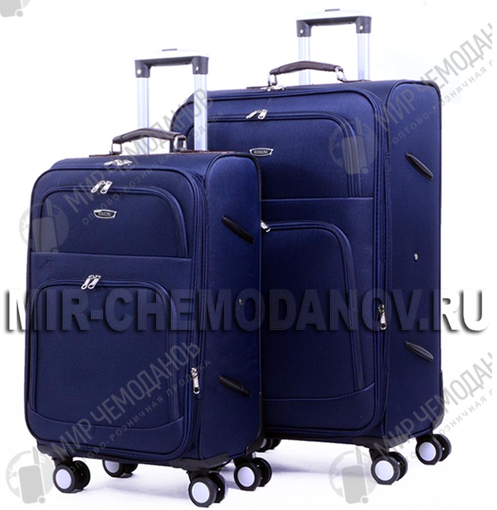 Сбор чемоданы,рюкзаки, сумки..Закрываем сезон отпусков