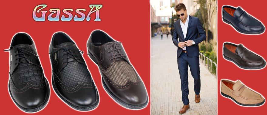 Сбор заказов. Gassa. Отличная мужская обувь по сказочным ценам от производителя. Только натуральная кожа! Выкуп 29