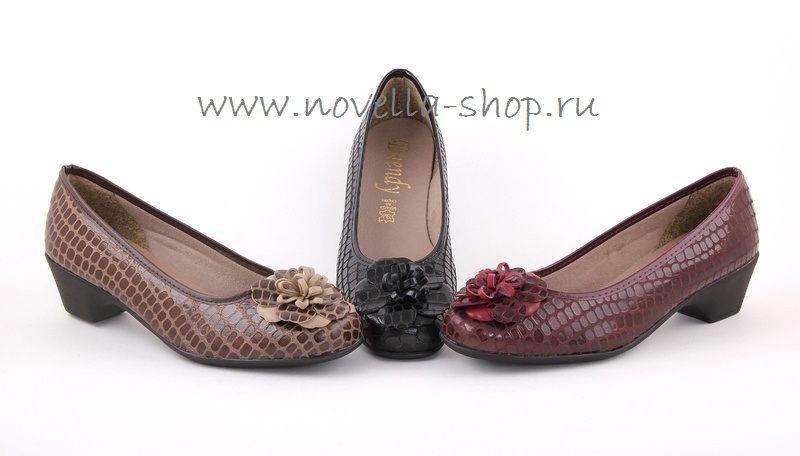 Сбор заказов. Новая коллекция испанской обуви. Осень-2016. Полюбившиеся абаркасы Av@rca. А также мужская коллекция. 8