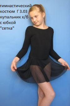 ������� ����� ����������� �������������� ���� �� 199� ��� �� ����� ������ ������ ����))