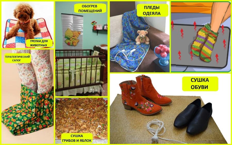 Летозаменитель! Обогреватели Доброе тепло. Тонкие и легкие, настенные и напольные. А еще тканевые грелки, электроодеяла и сапоги! Для обогрева помещений, сушки грибов и ягод, сушки обуви, грелки для животных.