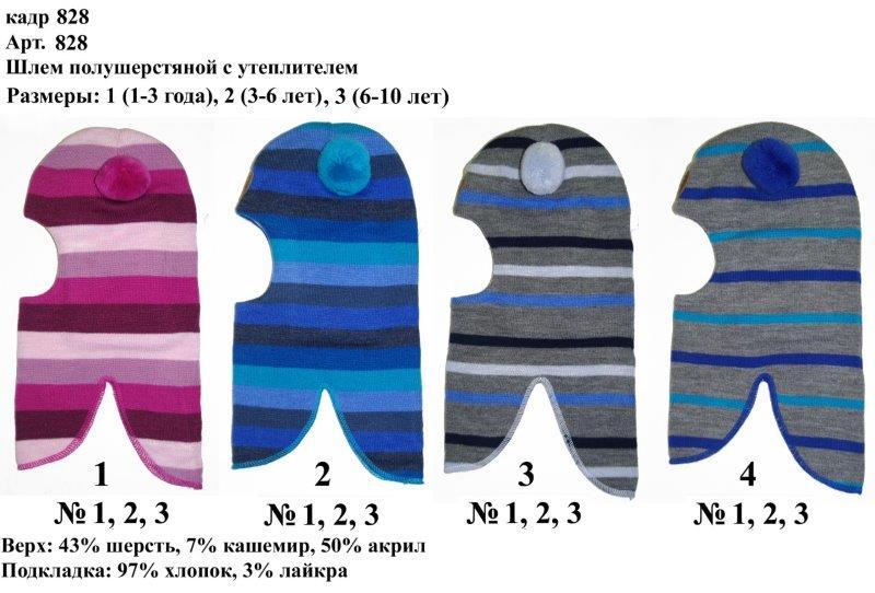 Сбор заказов. Skiki-89. Знаменитые шапки-шлемы на изософте со стразами,помпонами и c нат.мехом на зиму 100% шерсть