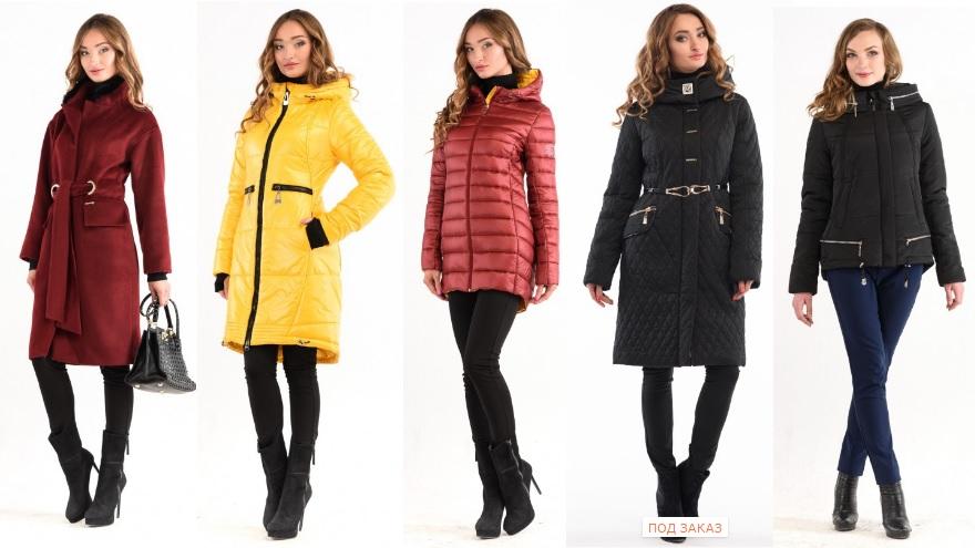 Сбор заказов. Milhan-10. Вам нестрашна никакая непогода! Новая Осень!!! Модные и практичные пальто, парки, пуховики