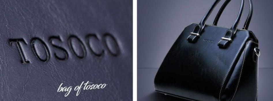 Сбор заказов. Женские сумки Tosoco - нежность с японским характером. Отличный выбор по привлекательной цене