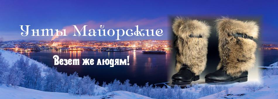 Поклонникам теплой обуви-готовимся к зиме!