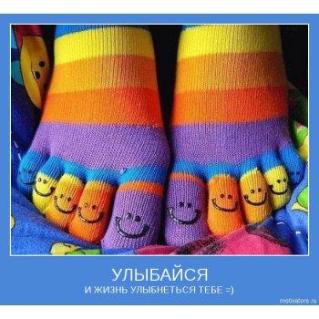 Сбор заказов-16. Веселый носочник. Носочки для всей семьи.
