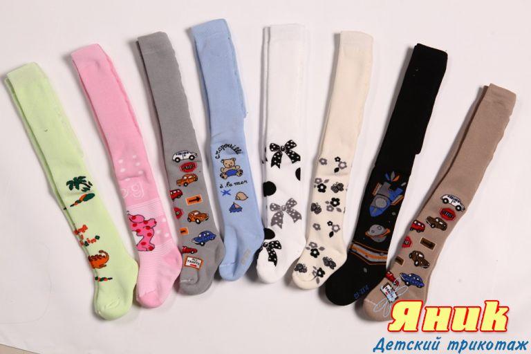 Утепляем самых любимых! Колготки и носочки от Яник-12. Колготки от 98 руб, носки от 25 руб.Качество проверенное временем.