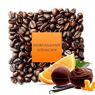 Орг.сбор 9% по постоплате)))) Для знакомства с маркой кофе!!!!! Загляните))))