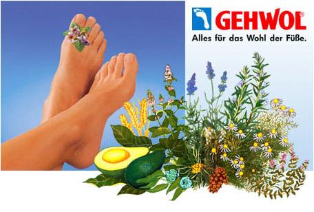 Сбор заказов. Германская косметика Gehwol-все для блага ваших ног! Только натуральные ингредиенты.13 сбор