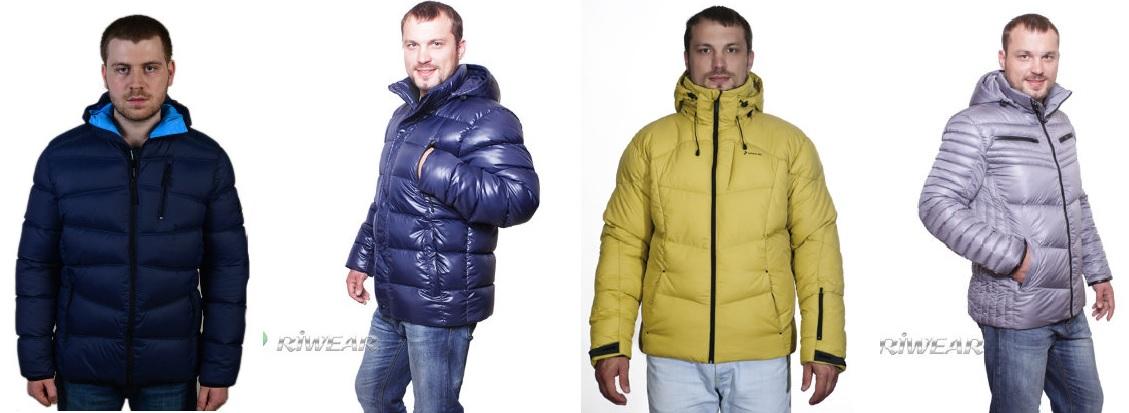 Мужские, подростковые куртки, а так же женские теплые костюмы! Хорошее качество по очень приятным ценам. Утепляемся :)