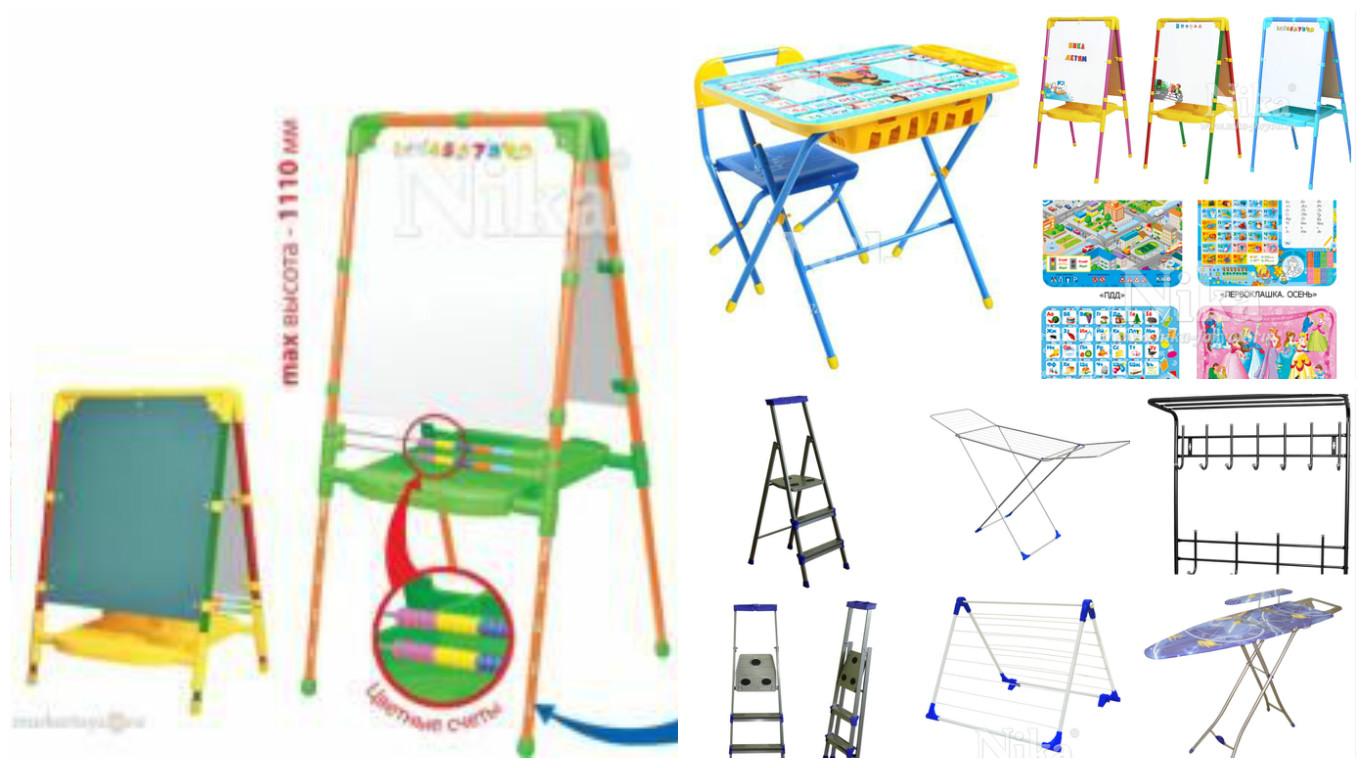 Сбор заказов. Ника. Санки, санки-коляски.Детская складная мебель с Азбукой и др, мольберт с Азбукой и мозайкой