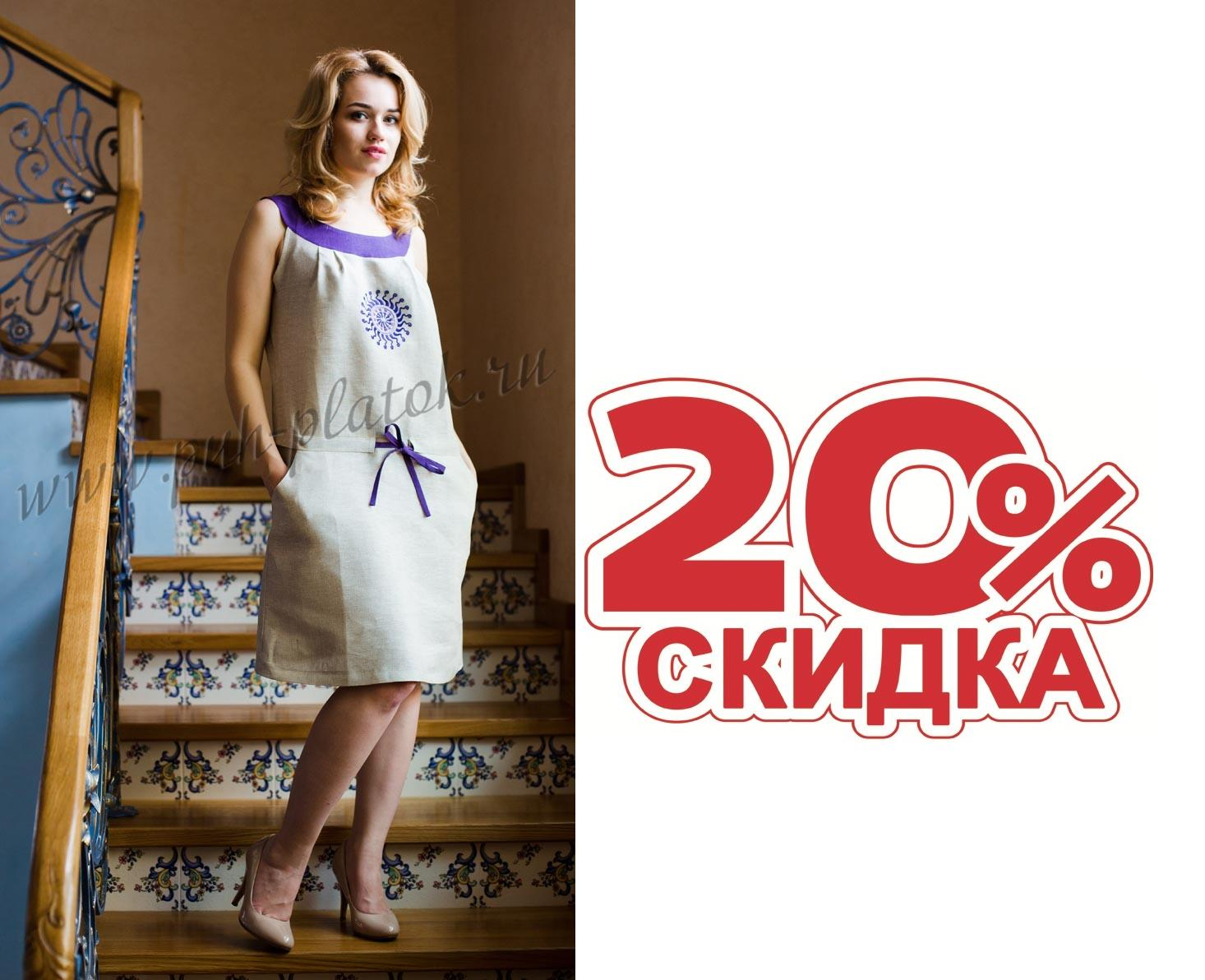 � � � - 17, ��� ������ ����� � �������! ������ ����� ��� ��������, �� ������ ������� ���������� � ����������! �� ��� ������ ������ 20%!!! ������, ������, ������, ����� � ����. �-�� 44-64. ��� �����!
