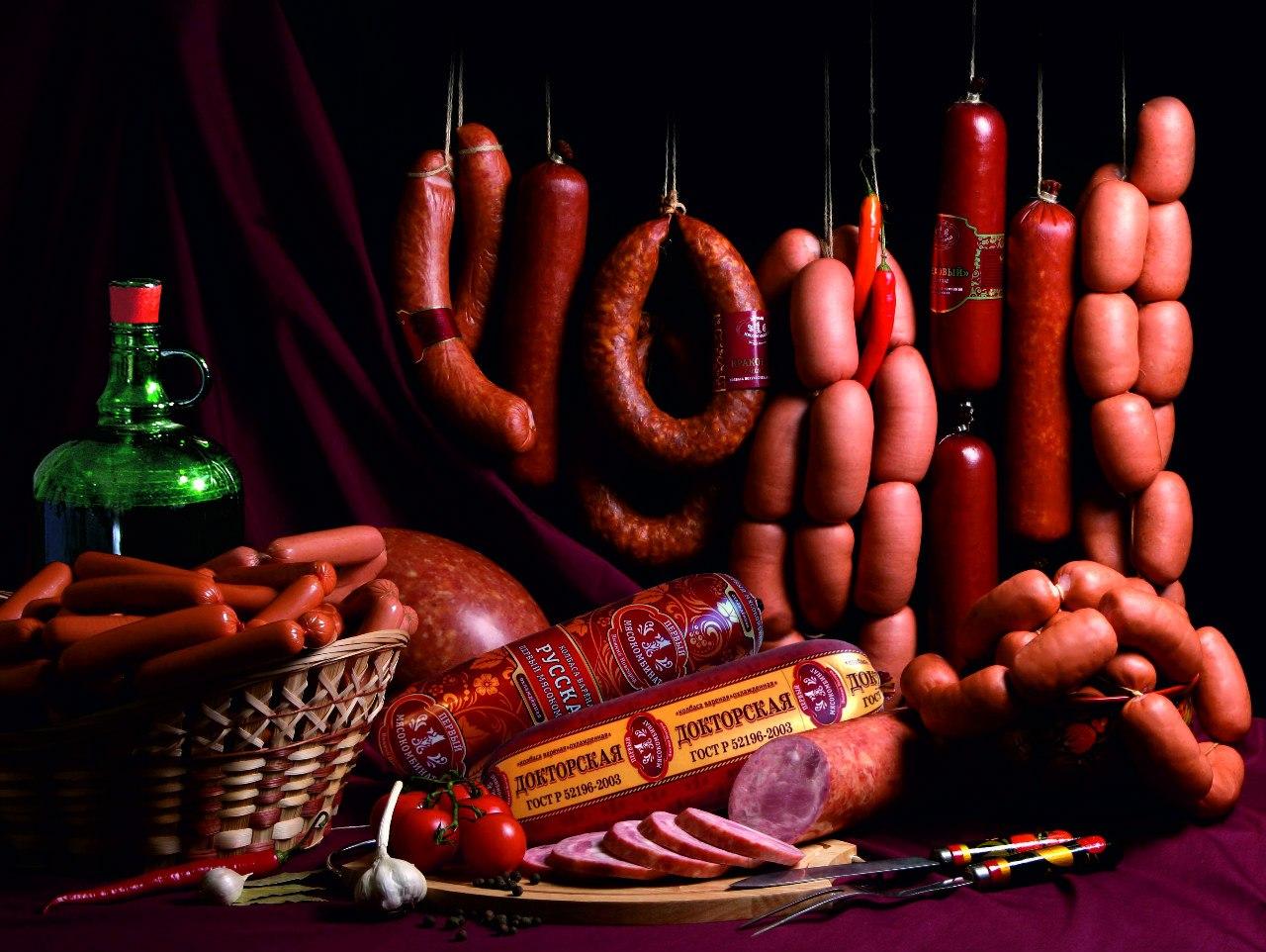 Сбор заказов. Экспресс. Вкусные колбасы, сосиски, мясные деликатесы из натурального мяса от производителя-4. Раздачи через цр 6-7.09