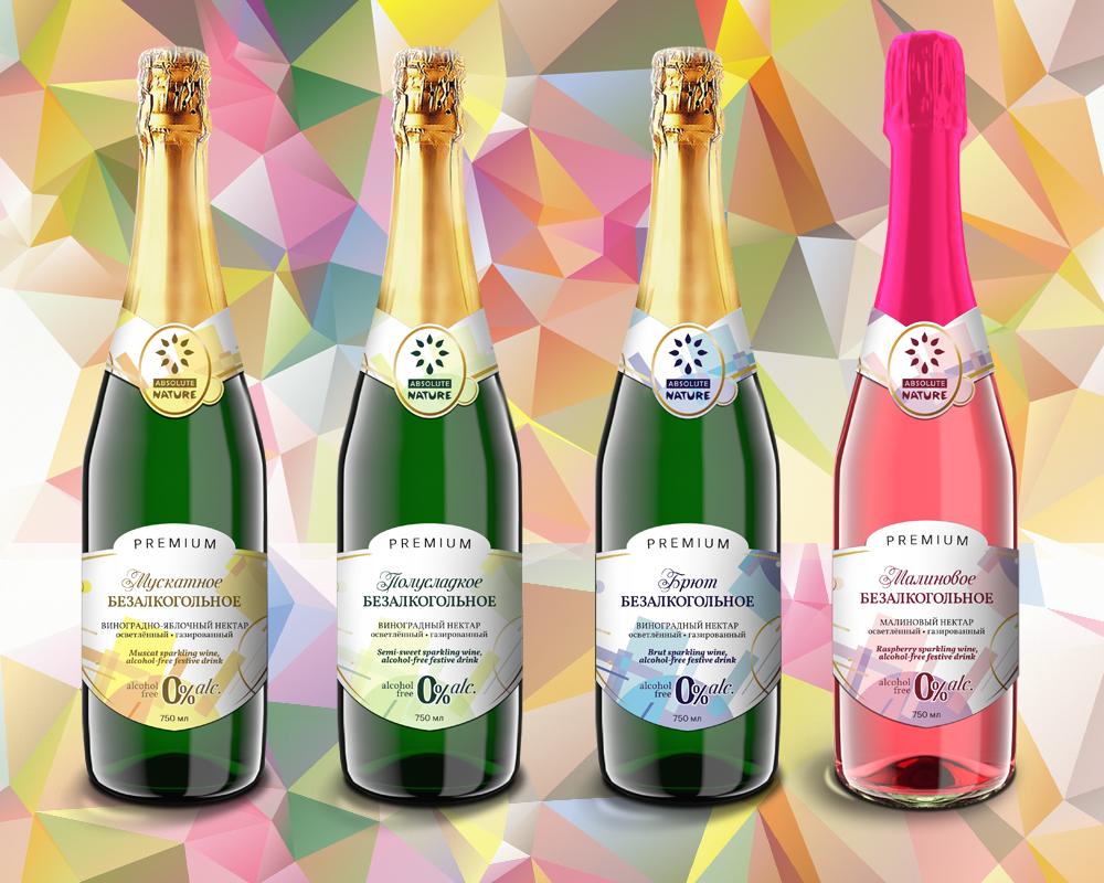Сбор заказов. Новинки внутри! AbsoluteNature Безалкогольное шампанское и соки прямого отжима. Swell соки и нектары класса Premium. Только натуральные ингредиенты - 21.
