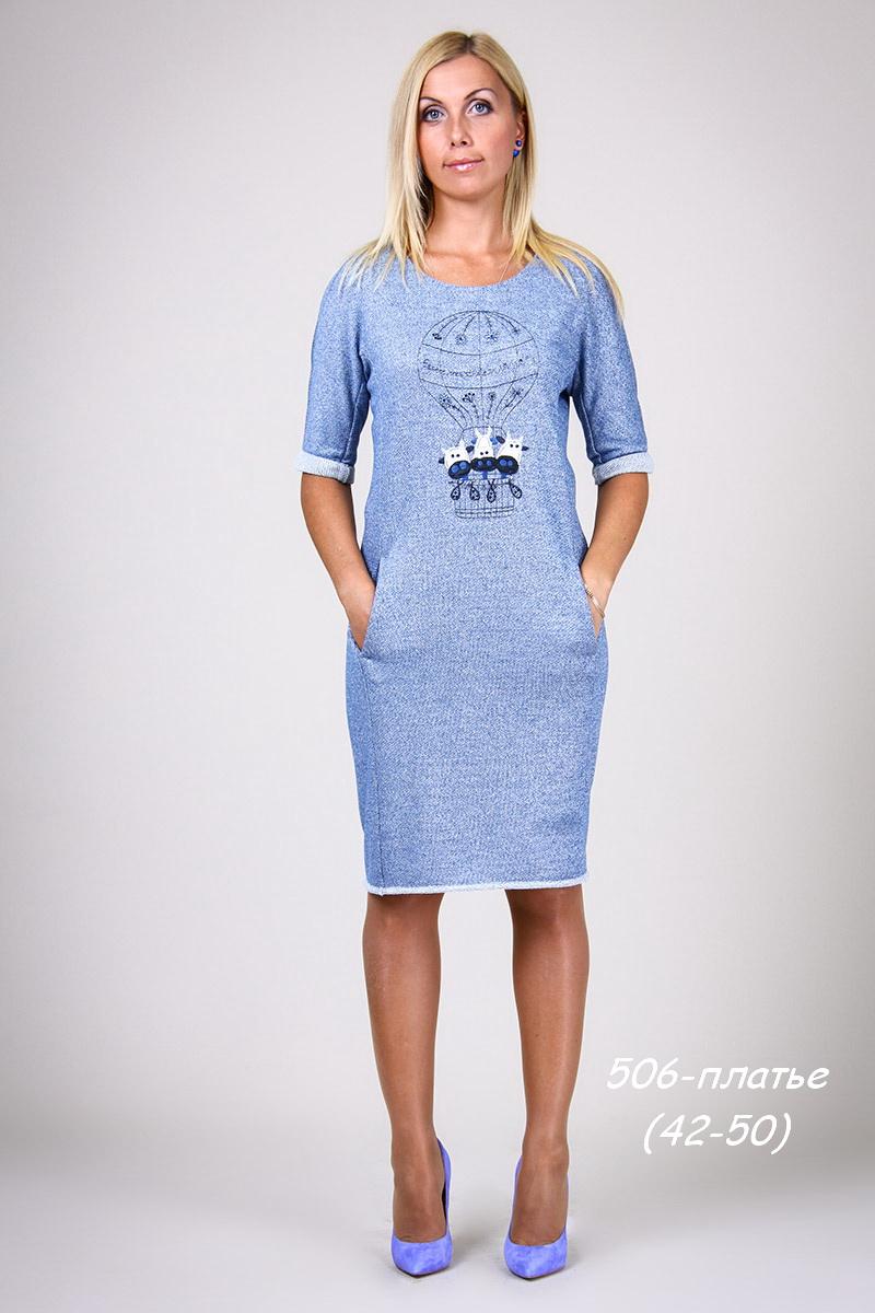 Сбор заказов.Распродажа! Дизайнерская Белорусская молодежная, женская одежда Niv Niv от 40 до 50 размера