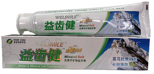 Сбор заказов. Все в наличии. Виналайт: анионовая зубная паста, предметы женской гигиены.