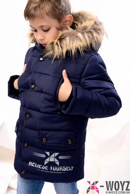 Сбор заказов. Супер распродажа верхней одежды для детей и подростков X-voyz. Скидки до 70 %. Также появилась новая