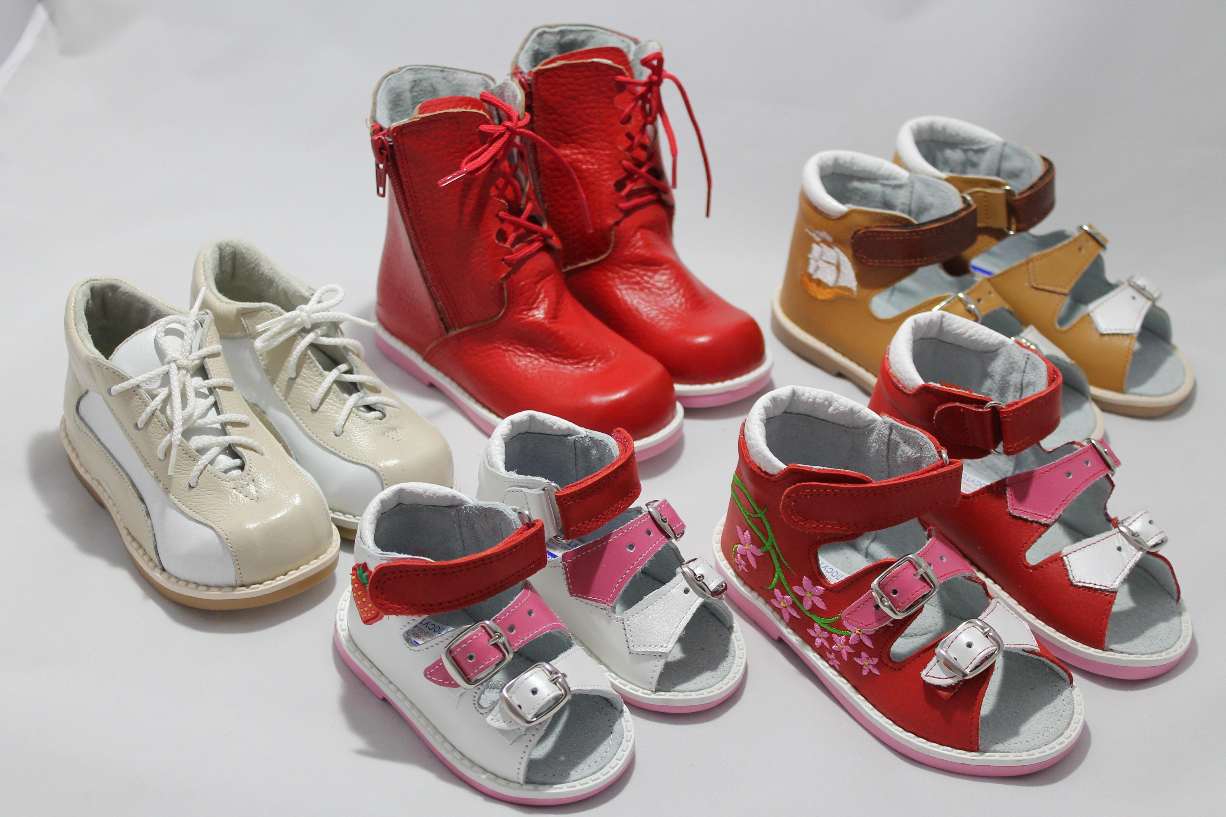 Детская Богородская обувная фабрика