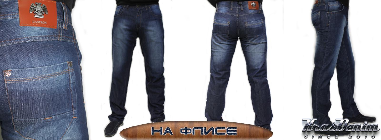 Появились две модельки утепленные в мужских джинсах. Цена 850 р.