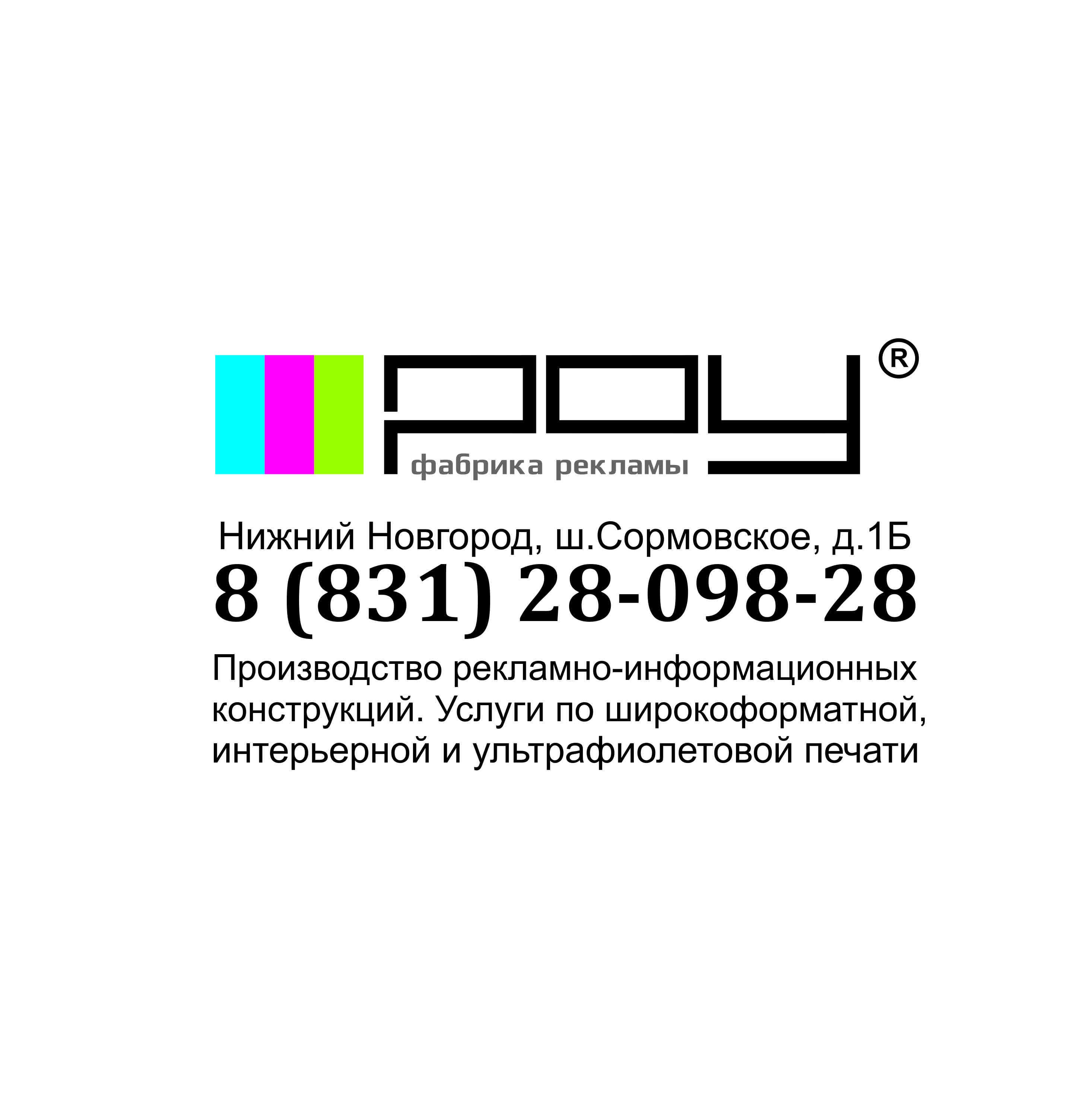 Российский рекламный рынок начал расти