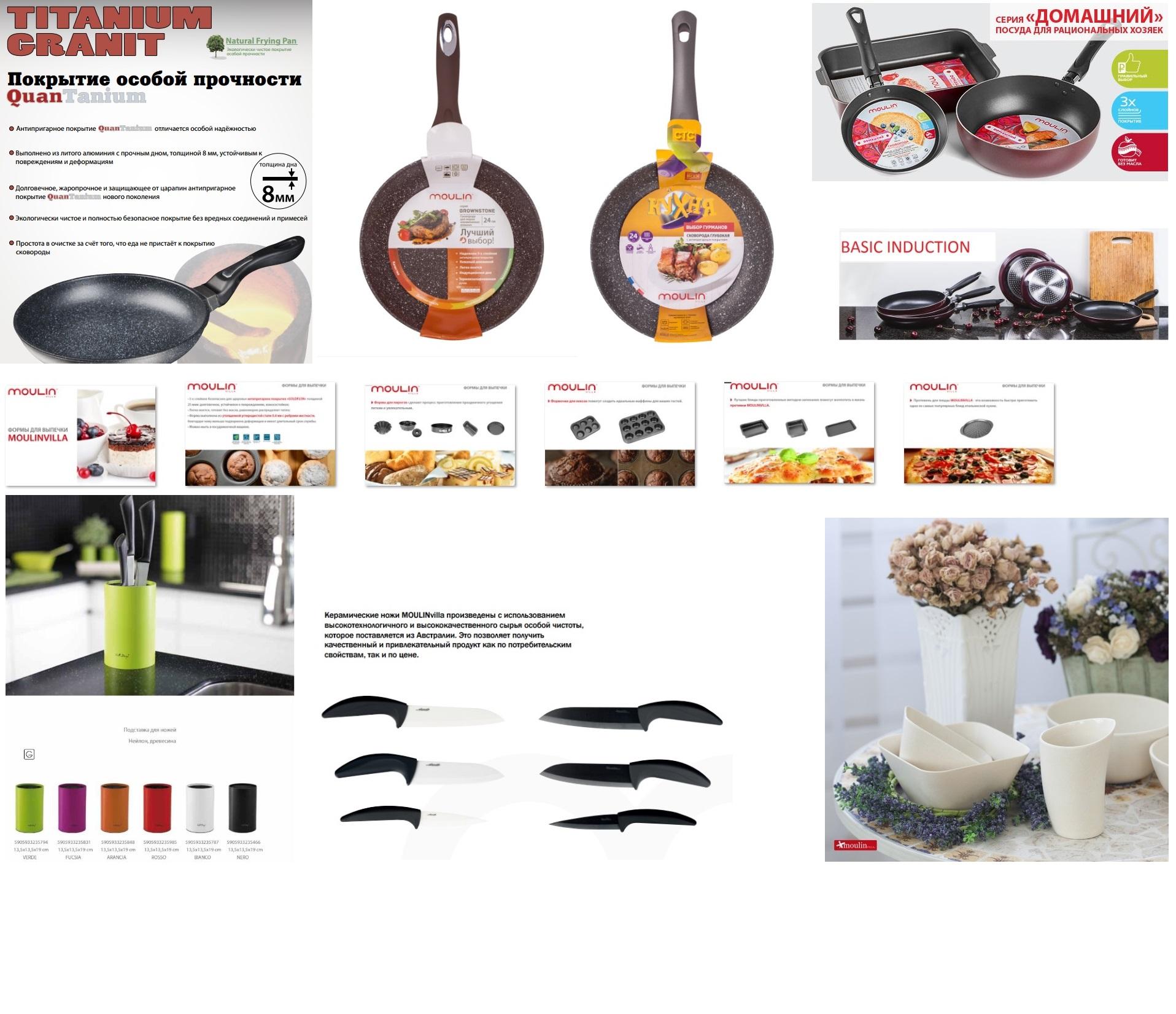 Обновленный пристрой посуды, раздачи 12.09 понедельник, записываемся прямо в галерее под картинкой