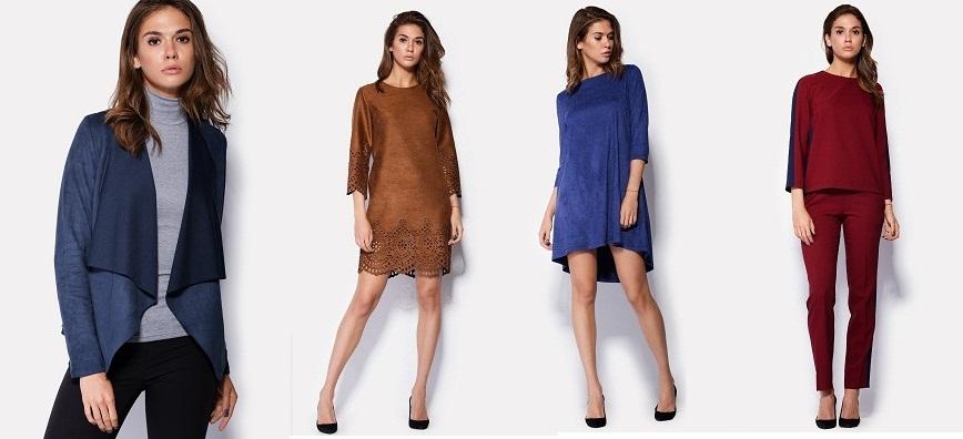 Cardo-32. Одежда в стиле сити гламур, свежая осенняя коллекция! Теперь до 52 размера. Модно одеваются здесь!