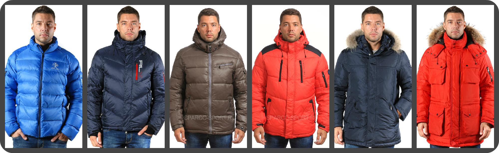 Сбор заказов. Распродажа отличных мужских осенних курток , ветровок и пуховичков Sparco. . Также есть новые коллекции