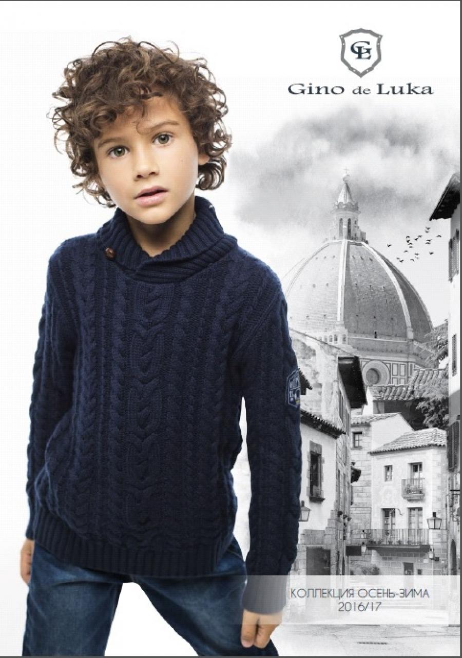 Сбор заказов. Яркие образы Gino de Luka и Luce della Vita! Новые модные бренды для вашего ребенка 98-152. Распродажа