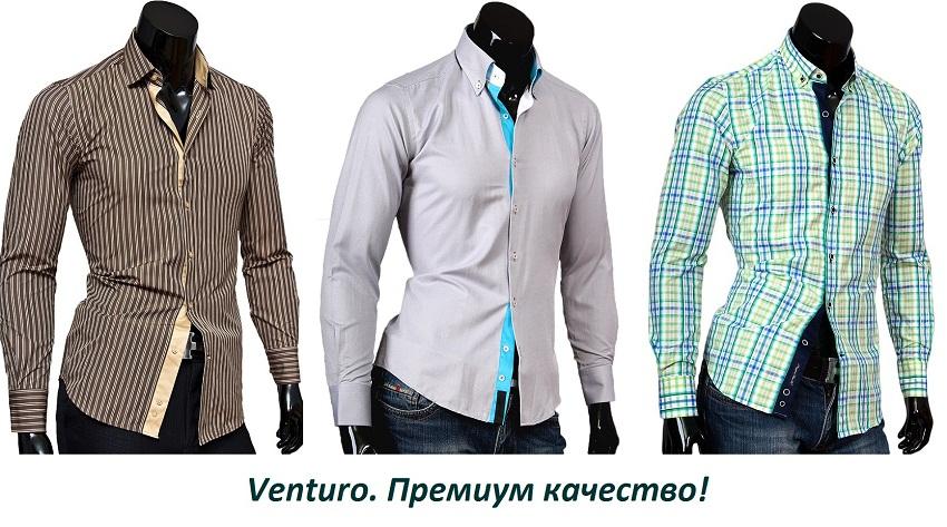 Vеnturо-48, мужские модные рубашки для торжеств и в офис, пиджаки. Премиум качество!