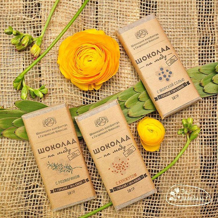 Шоколад на меду - вкусно, полезно, натурально и без сахара! Множество необыкновенных вкусов для ценителей сладкого! Выкуп 2