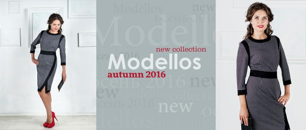 Modellos - женская одежда первоклассного качества, выполненная в безупречном стиле! Размеры от 42 до 62-го. Орг сбор 10%.