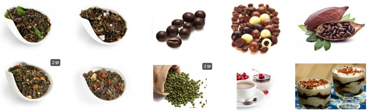 Скоро-скоро раздачи, а пристрой тает на глазах! 11 сортов ароматизированного кофе, 25 видов чая, энергетические вкусняшки - орешки, ягоды, зерна кофе и какабо-бобы в шоколаде!
