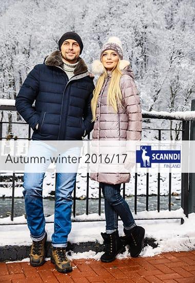 Сбор заказов-36. Наконец-то. Berl@ga=Sc@nndi. Распродажа до -40%. И шикарная новая коллекция зима 16-17 из финляндии женская и мужская. Без рядов.