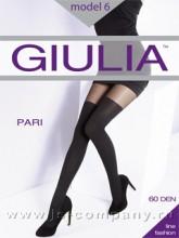 C��� �������. ��������, �����, �������, �����, ����� ��������� ������� Filidoro, Giulia, Fiore, Goden Lady, Omsa, Minimi, Omero, Sisi. �������� Giulia. ����� 11