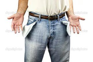Настигла мой карман неожиданно мохнатая лапа государства....