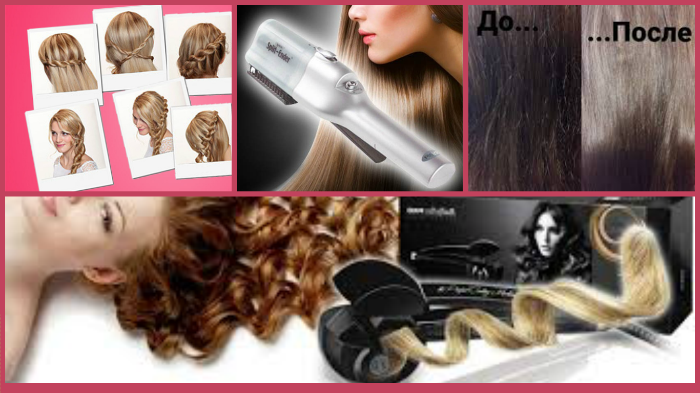 ����� 1290 ���.! Babyliss Pro Perfect Curl. ��������� ������� ��� �������� ��������� ������!  15 % �� ����������. ����� �� ������� ��� �������� �������!
