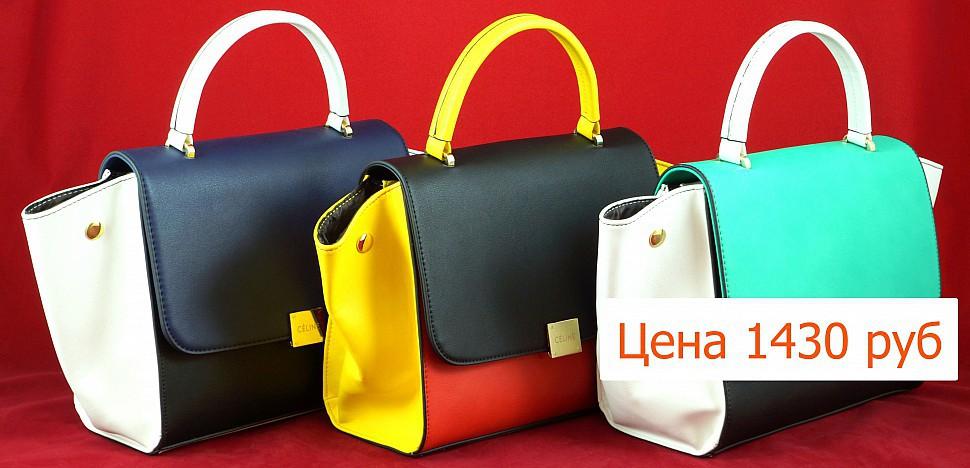 Сумки РусБиз Сумки натуральная кожа,эко-кожа,рюкзаки,детские сумки и многое другое по приятным ценам