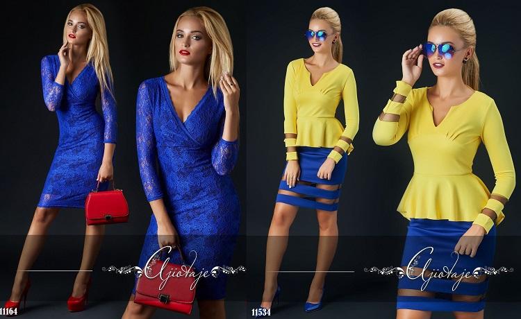 Ажиотаж - жизнь в ритме стиля! Отменное качество и красота женской одежды! Большой выбор платьев до 1000 руб.! Выкуп 8.