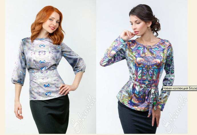 Сбор заказов. Превосходные блузки и платья из натурального и искусственного шелка для стильных и успешных женщин. С 42 до 52 размера.Без рядов.Отзывы супер. Выкуп 1