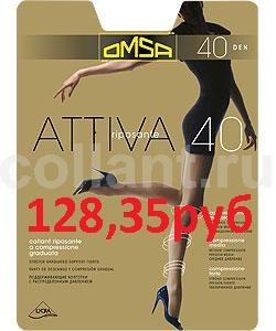 ���� �������. ����������� � �� ������ ��������, �����, �����, ����������, ���������� � ������. ����� ������ ����! ������� ����� Omsa, Sisi, Golden Lady, Philippe Matignon, GRIFF, Levante, Sielei, � �ݣ �������� �����������. 09/16