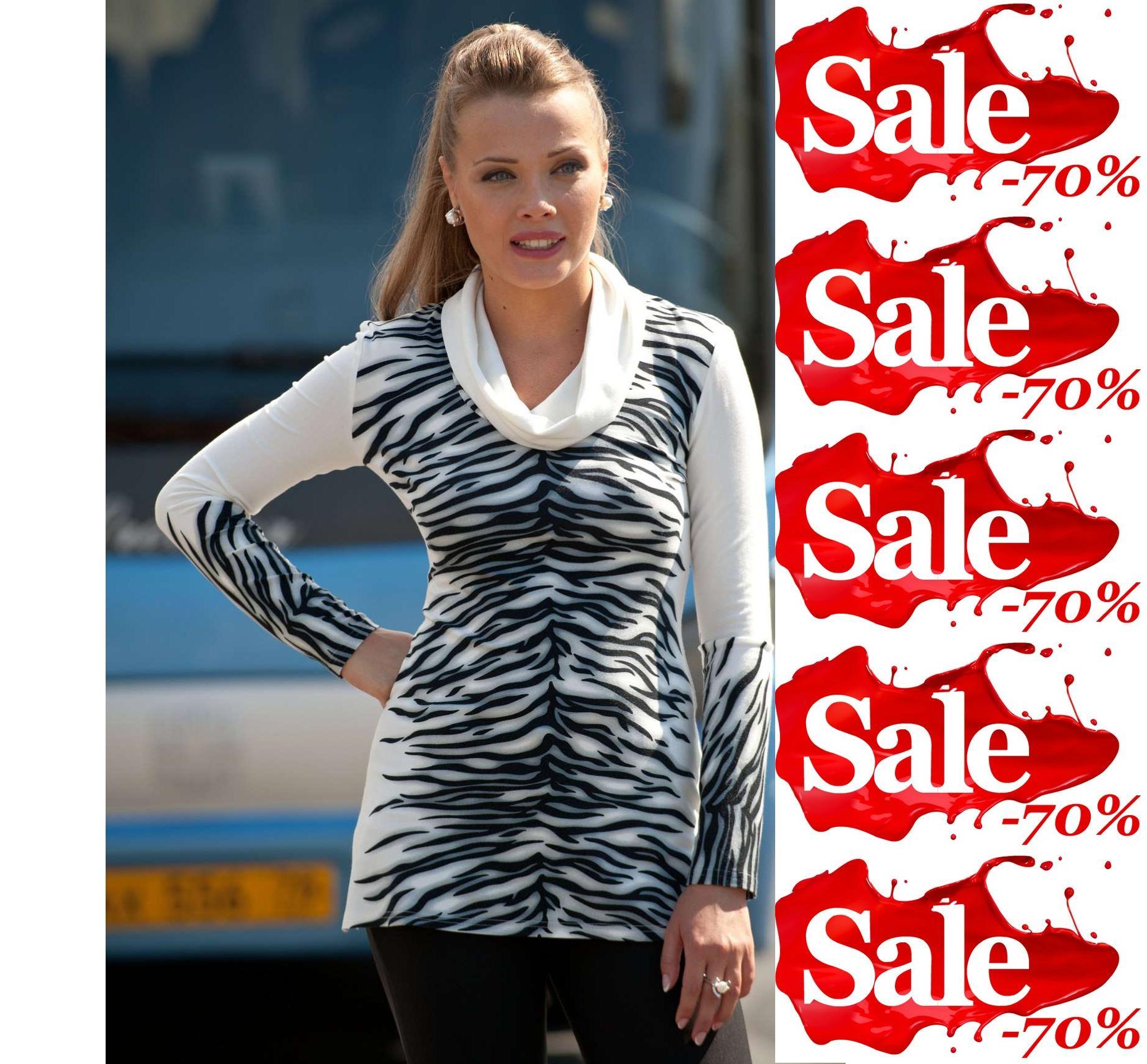 Мода-Л-9. Супер-экспресс. Успей заказать! Скидка 70% на всё! Лучшее качество по невероятно низким ценам! Более 250 моделей платьев, юбок, блузок. Стоп 15 сентября!