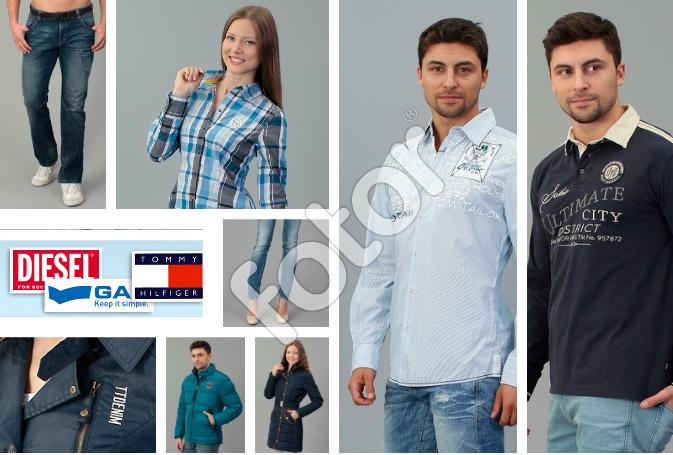 Настоящие бренды -Tommy Hilfiger, Tom Tailor, Gas, Rifle, Met, Silvian Heach, State of Art и др.Только фирменные вещи для всей семьи: рубашки, блузы, лонгосливы, толстовки, джинсы, джемпера, куртки. Оргсбор 11%. Выкуп-18/16