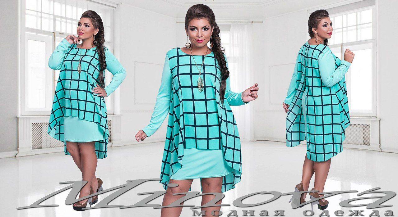 Сбор заказов.Скоро СТОП ! Minova - модная одежда и для дам с пышными формами, и для дюймовочек! Выкуп 9