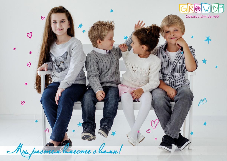 РЕКОМЕНДУЮ!!!! Детская одежда отличного качества,по приемлемым ценам.